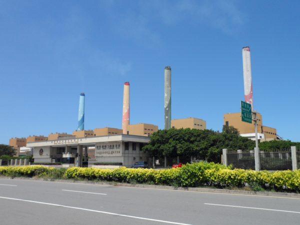 Stäng 1000 kolkraftverk